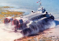 AP1-88 hovercraft with bare paint job for sales -   (The <a href='http://www.hovercraft-museum.org/' target='_blank'>Hovercraft Museum Trust</a>).